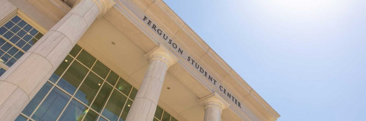 Close-up picture of Ferguson Student Center